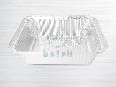 铝箔容器BTL:1814