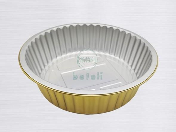 金色铝箔盒-BTY250-2