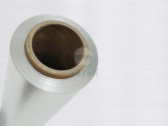 铝箔卷-BTL100M