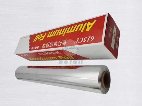 铝箔卷-BTL150M