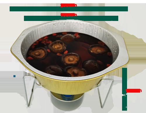 2金色无皱小火锅餐盒