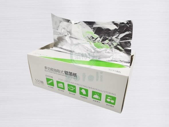 铝箔抽纸-BTL500抽