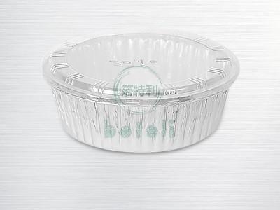 铝箔容器BTL:253