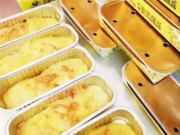金色鋁箔餐盒