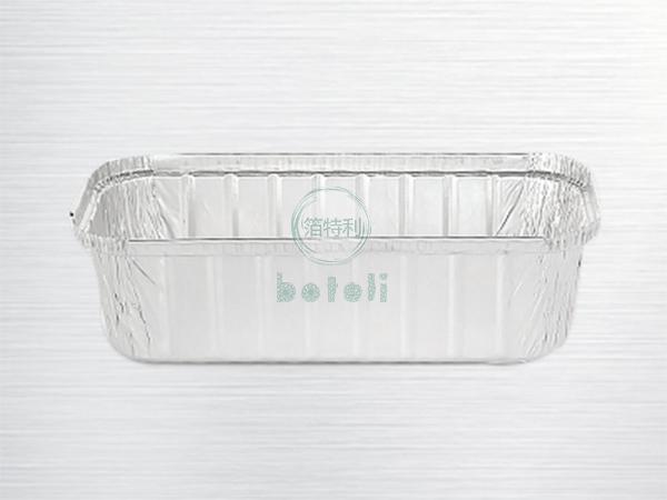 铝箔容器BTL:2813