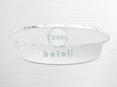 铝箔容器BTL213,8寸盘,披萨盘 箔特利