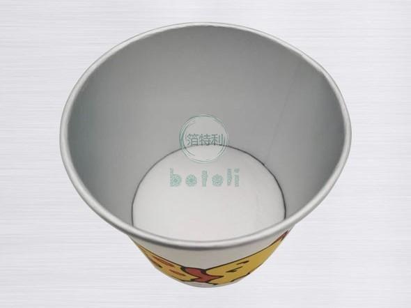 打包桶-BTYB100120