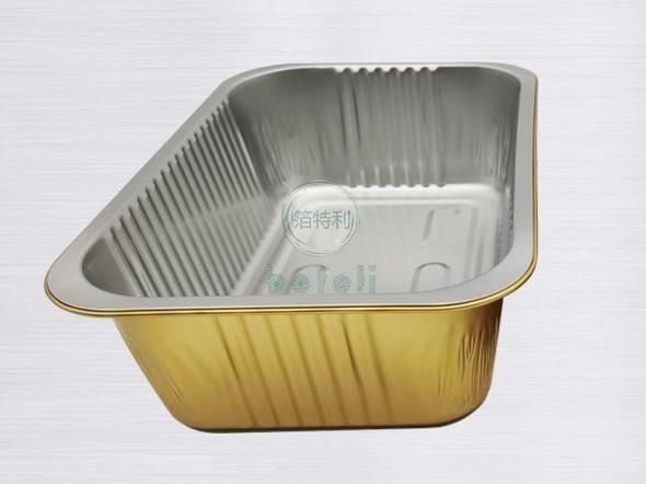 金色铝箔容器-BTY2416D
