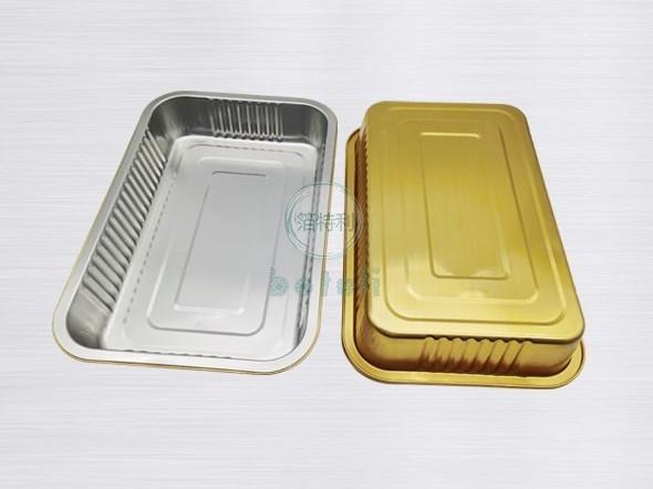 金色铝箔盒-BTY2416S